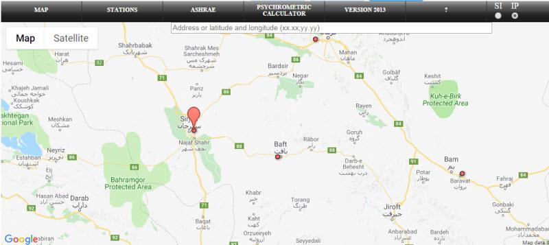 ASHRAE 1 4 - داده های آب و هوایی از اشری
