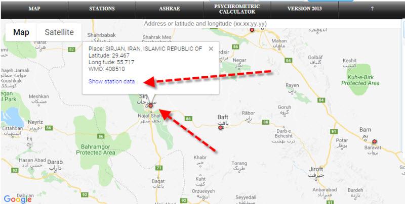 ASHRAE 1 8 - داده های آب و هوایی از اشری