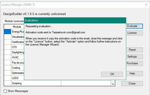DB 3 - نرم افزار دیزاین بیلدر - 1