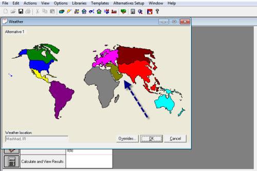 trace21 - آموزش نرم افزار ترین تریس 700 - بخش 2
