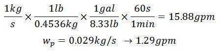 محاسبه و طراحی استخر 1